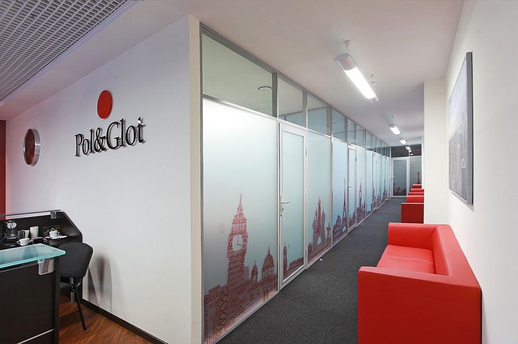 Дизайн офиса бесплатно